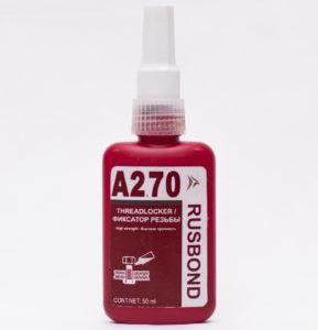 RusBond A2.70