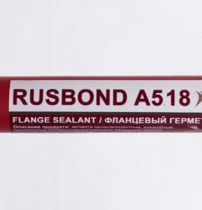 RusBond A5.18