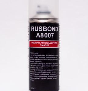 RusBond A8.007