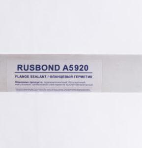 RusBond A5.920