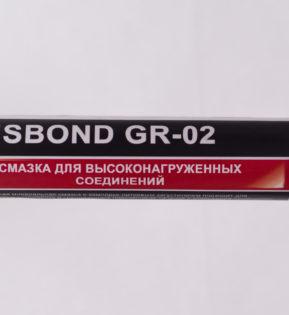 GR 02 1 E1488526909602 289×315