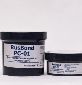 RusBond PC-01