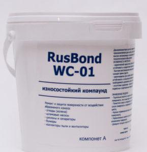 RusBond WC-01
