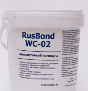RusBond WC-02