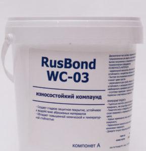 RusBond WC-03