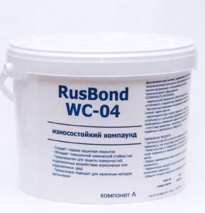 RusBond WC-04
